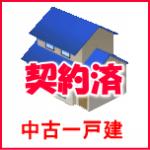 西賀茂神光院町